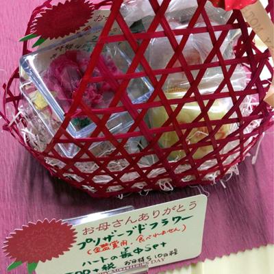 和菓子工房 あん庵とフラワーショップサンドロットのコラボ商品
